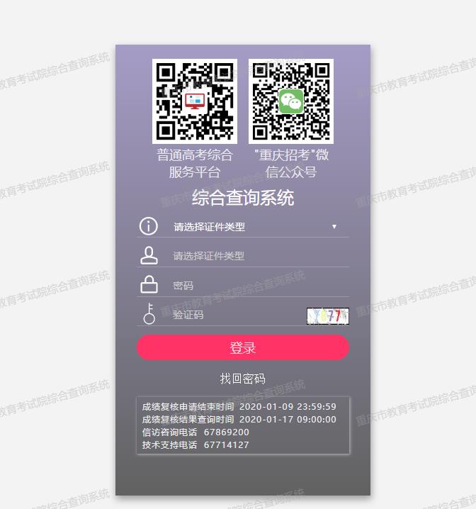 微信截图_20200107171104.png