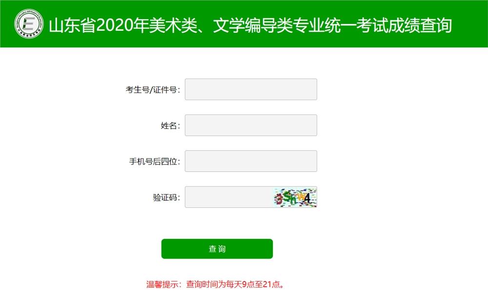微信截图_20200108144243.png