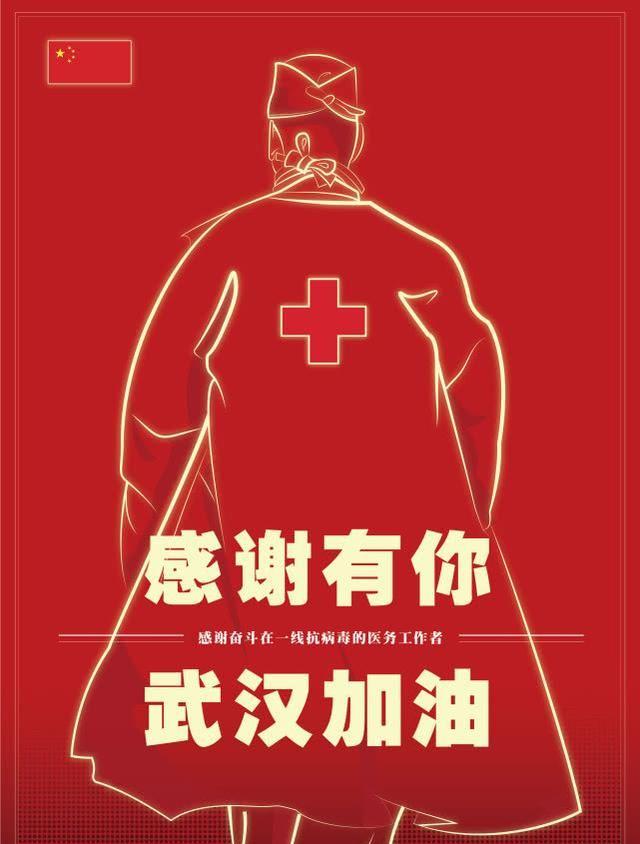 四川美术学院师生奋战三天两夜创作出110余幅疫情防控主题作品