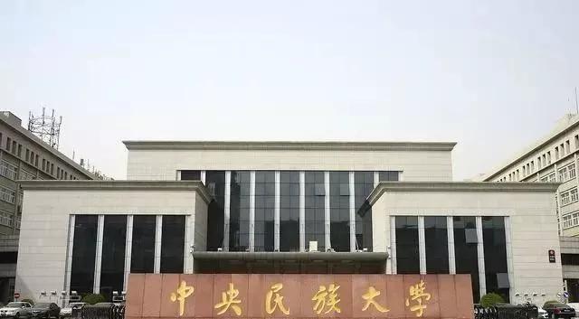 """号外丨36所""""强基""""高校优势学科大放送"""