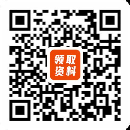 微信图片_20200306152255.png